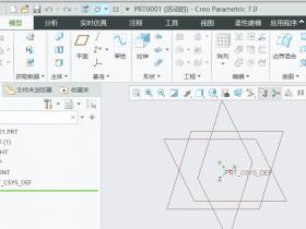 Creo 7.0中文破解版64位下载