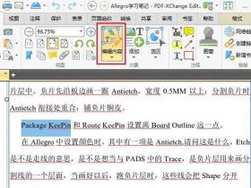 PDF编辑器免安装版32/64位下载