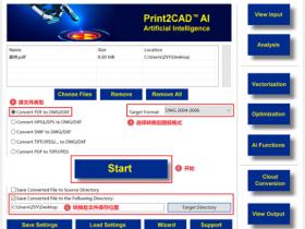 PDF转CAD神器|Print2CAD AI v19.10破解版64位下载