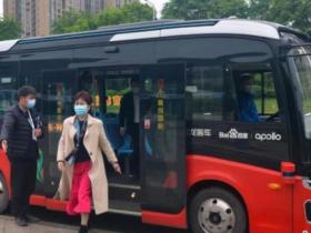 中国首个收费自动驾驶公交车投运