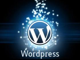 使用阿里云搭建WordPress站问题汇总
