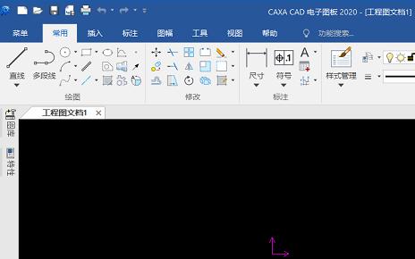 CAXA CAD 电子图版 2020破解版32/64位下载