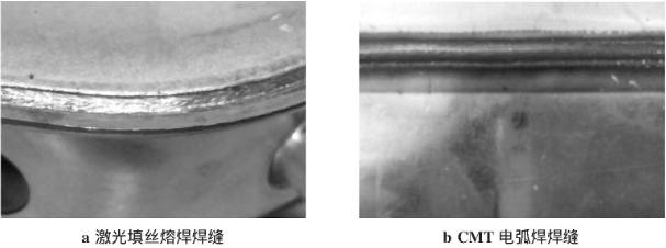 激光焊接技术在汽车装焊车间的应用分析